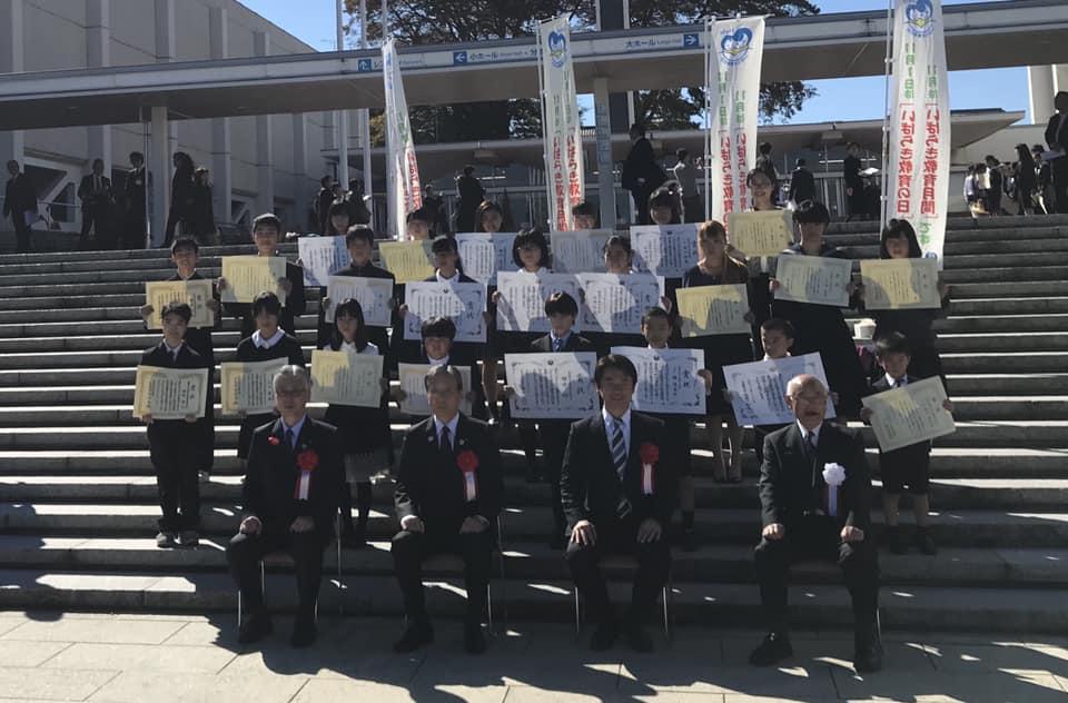安藤真理子 茨城県議会議員 あんどう真理子 土浦市