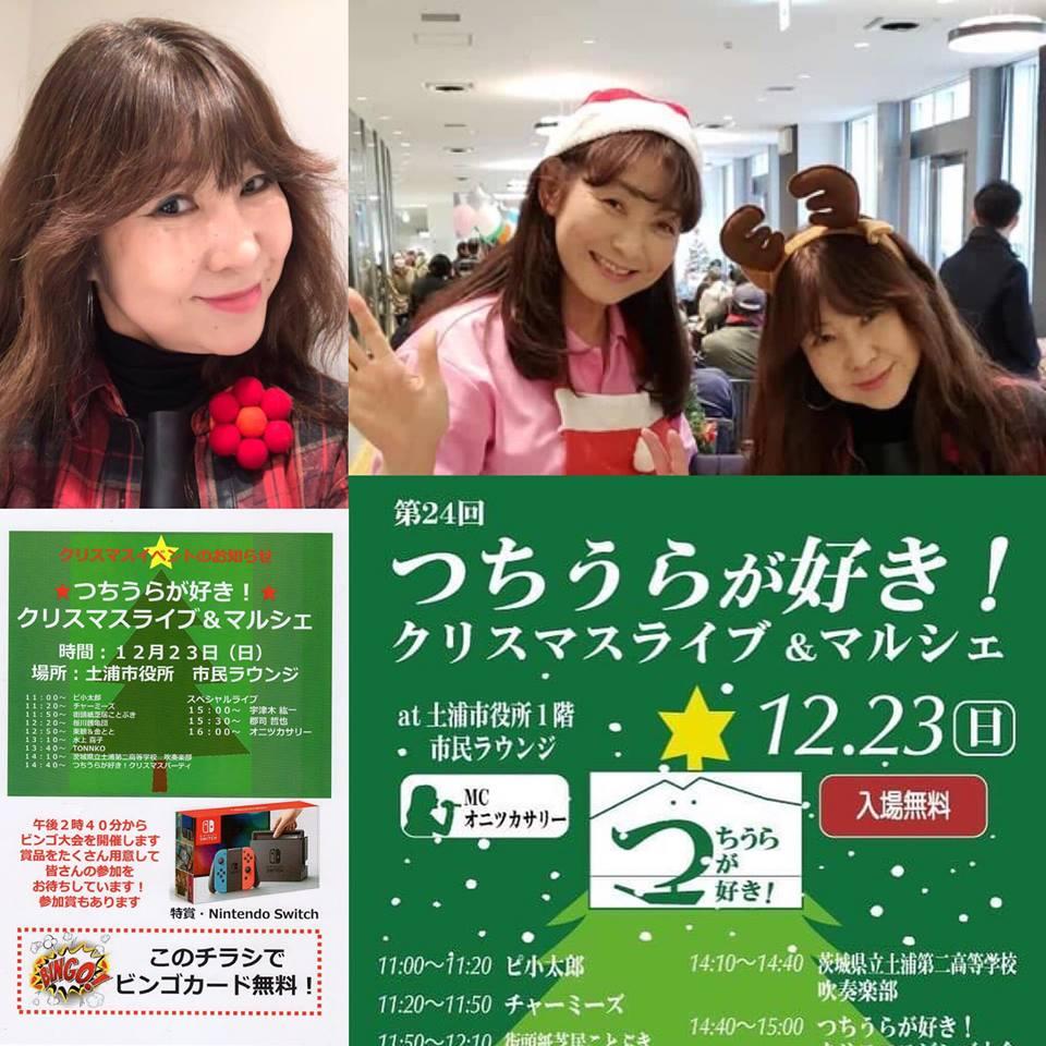 クリスマスライブ&マルシェpage-visual クリスマスライブ&マルシェビジュアル