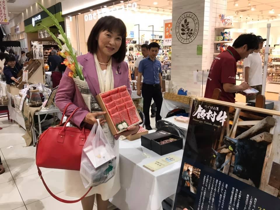 土浦ブランド認定品販売会page-visual 土浦ブランド認定品販売会ビジュアル