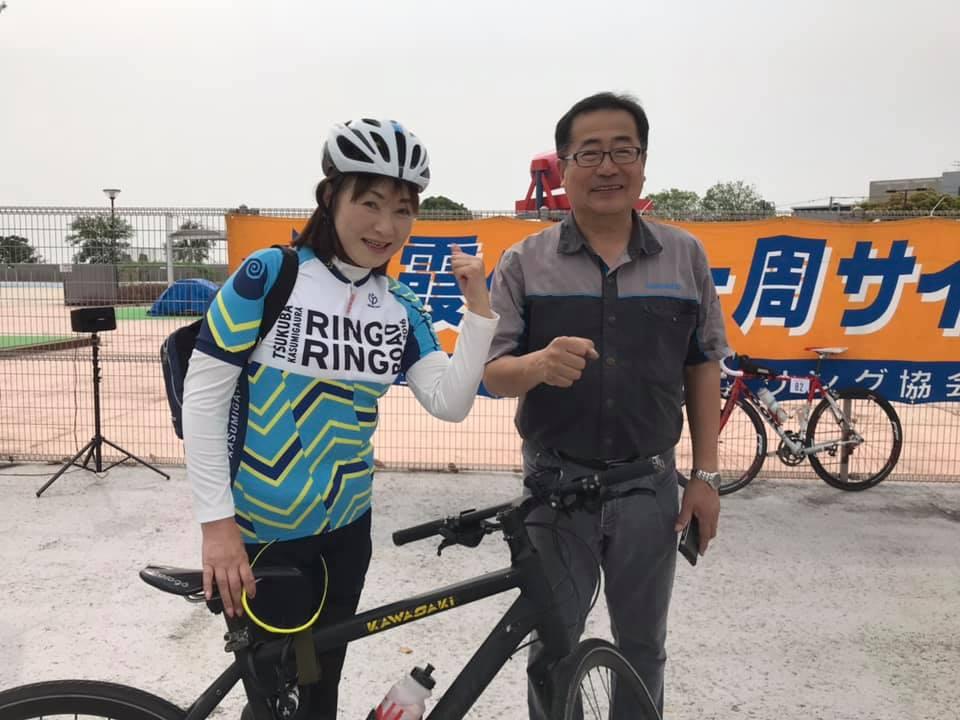 霞ヶ浦一周サイクリング大会page-visual 霞ヶ浦一周サイクリング大会ビジュアル