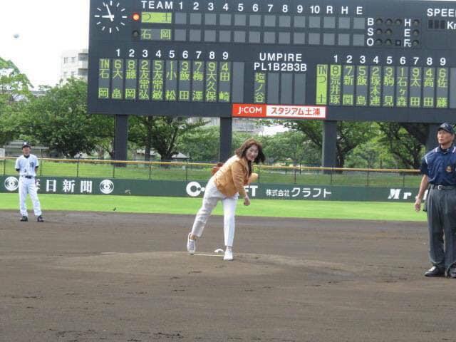茨城県理容組合県南野球大会page-visual 茨城県理容組合県南野球大会ビジュアル