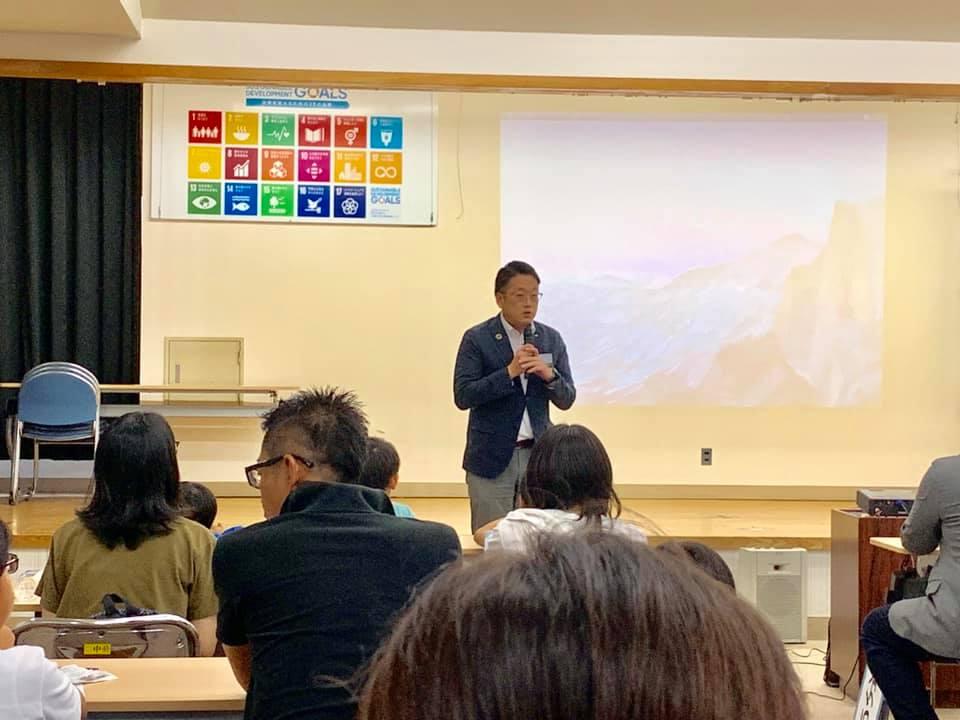 異能ベーター 少年少女国連大使!page-visual 異能ベーター 少年少女国連大使!ビジュアル