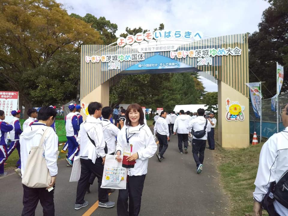 いきいき茨城ゆめ国体 開会式page-visual いきいき茨城ゆめ国体 開会式ビジュアル