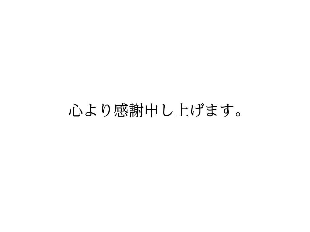 御礼page-visual 御礼ビジュアル