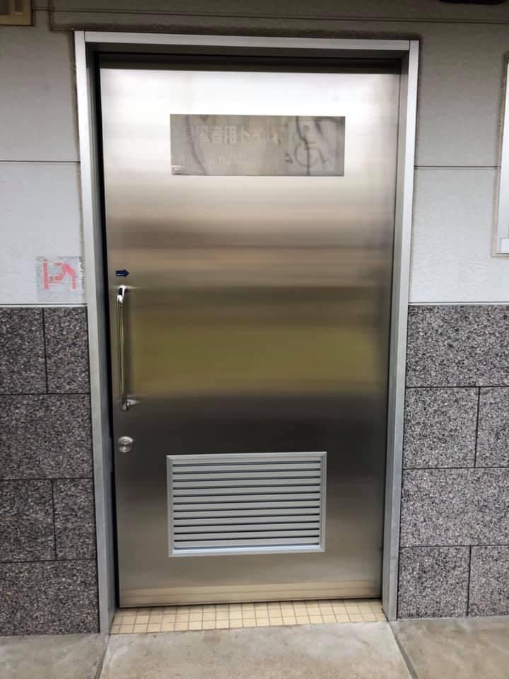 藤沢休憩所「多目的トイレ」修理完了のお知らせpage-visual 藤沢休憩所「多目的トイレ」修理完了のお知らせビジュアル