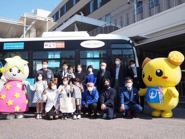「キララちゃんバス」の記念撮影会を行いましたpage-visual 「キララちゃんバス」の記念撮影会を行いましたビジュアル