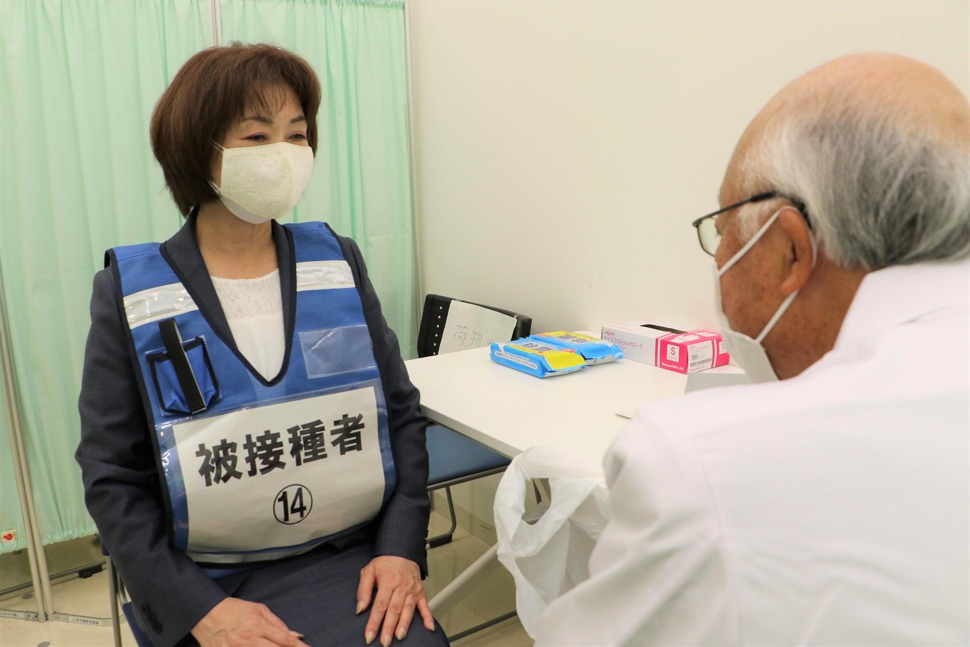 ワクチン集団接種のリハーサルを行いましたpage-visual ワクチン集団接種のリハーサルを行いましたビジュアル