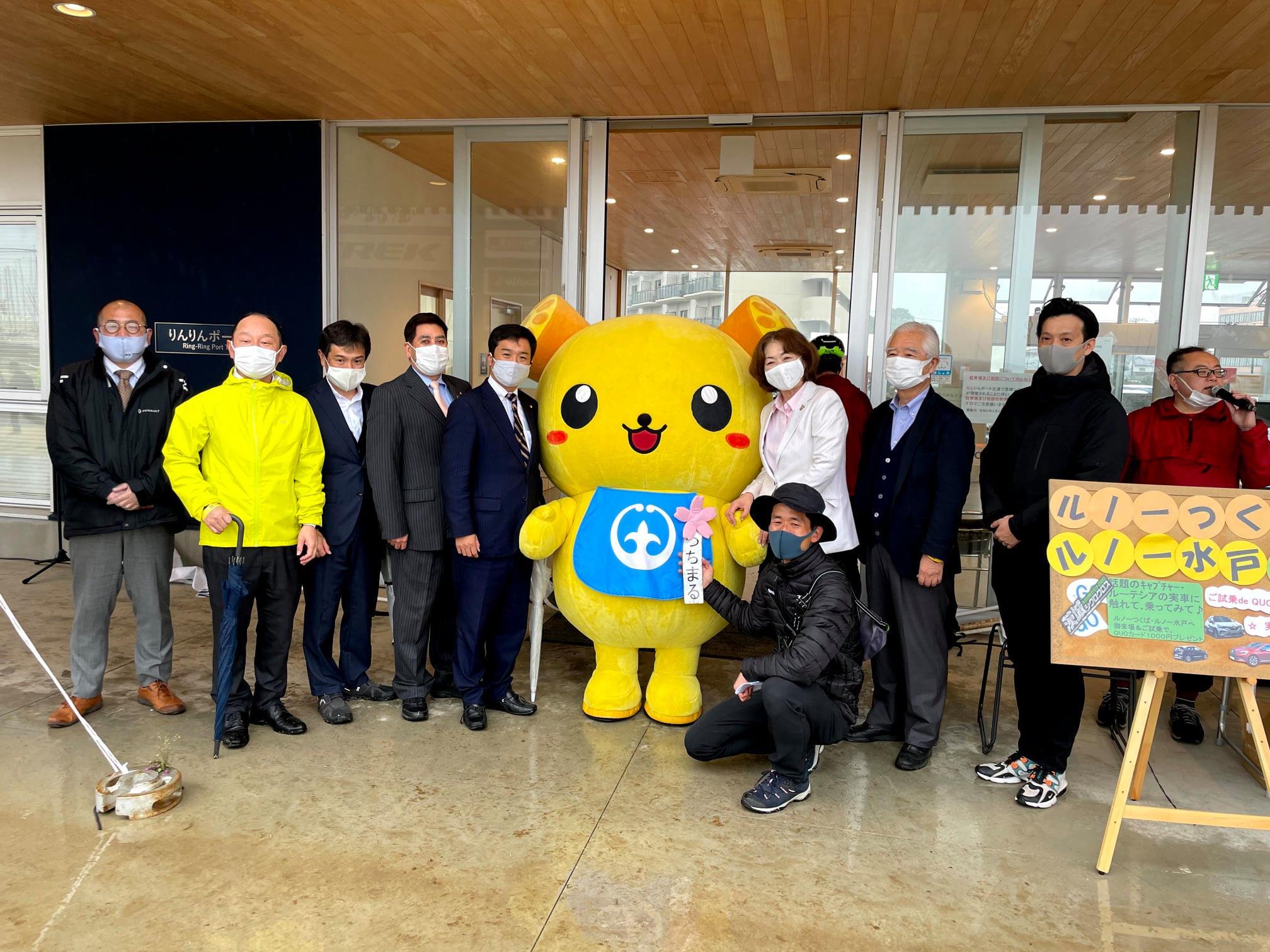 茨城シクロクロスが土浦で開催されました!page-visual 茨城シクロクロスが土浦で開催されました!ビジュアル