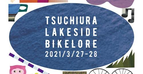 土浦レイクサイドバイクロアが開催されます!page-visual 土浦レイクサイドバイクロアが開催されます!ビジュアル