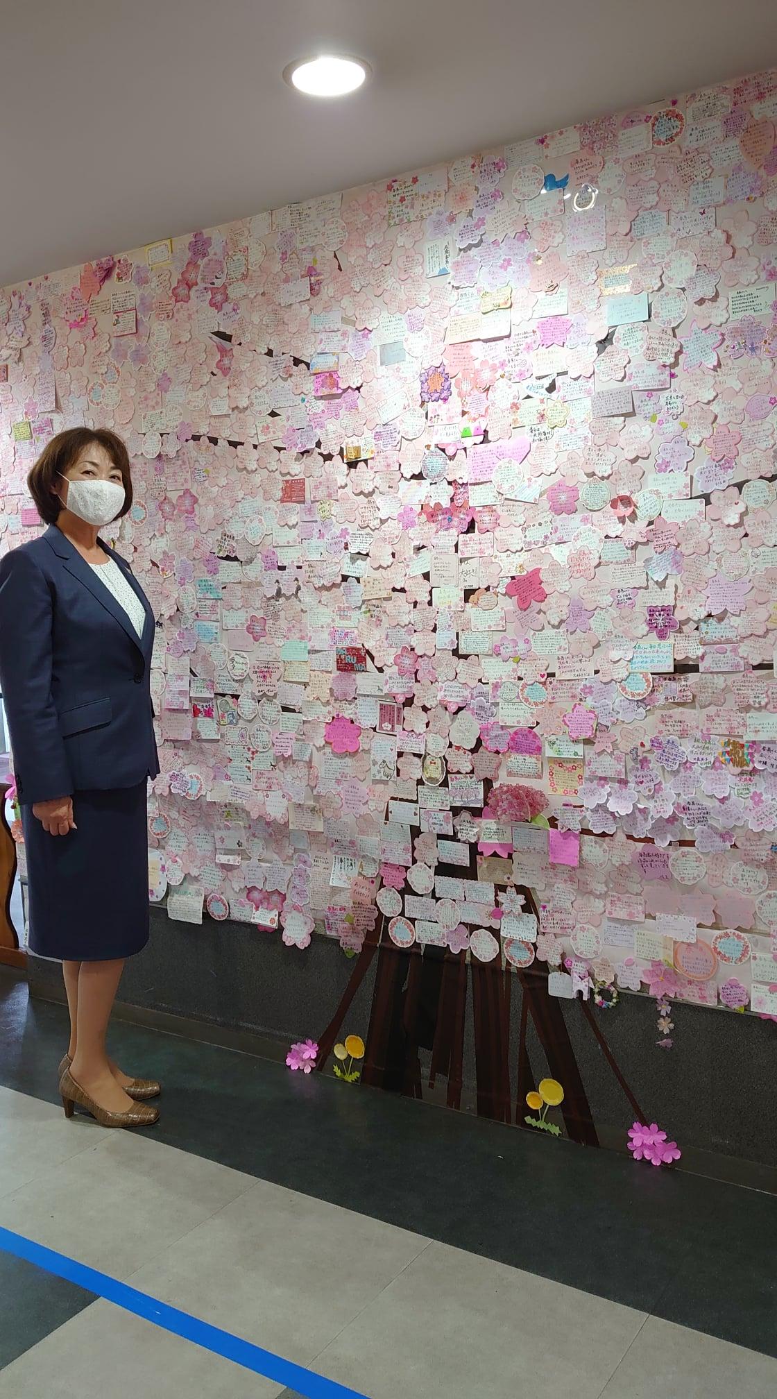 本日(4月5日)は、三浦春馬さんの誕生日ですpage-visual 本日(4月5日)は、三浦春馬さんの誕生日ですビジュアル