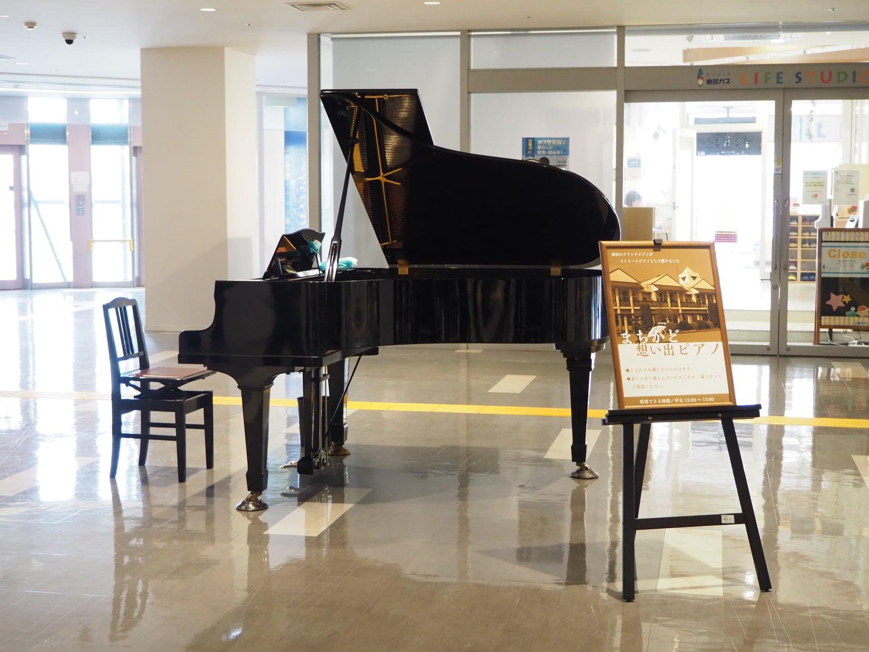 土浦市役所2階にストリートピアノを設置しましたpage-visual 土浦市役所2階にストリートピアノを設置しましたビジュアル