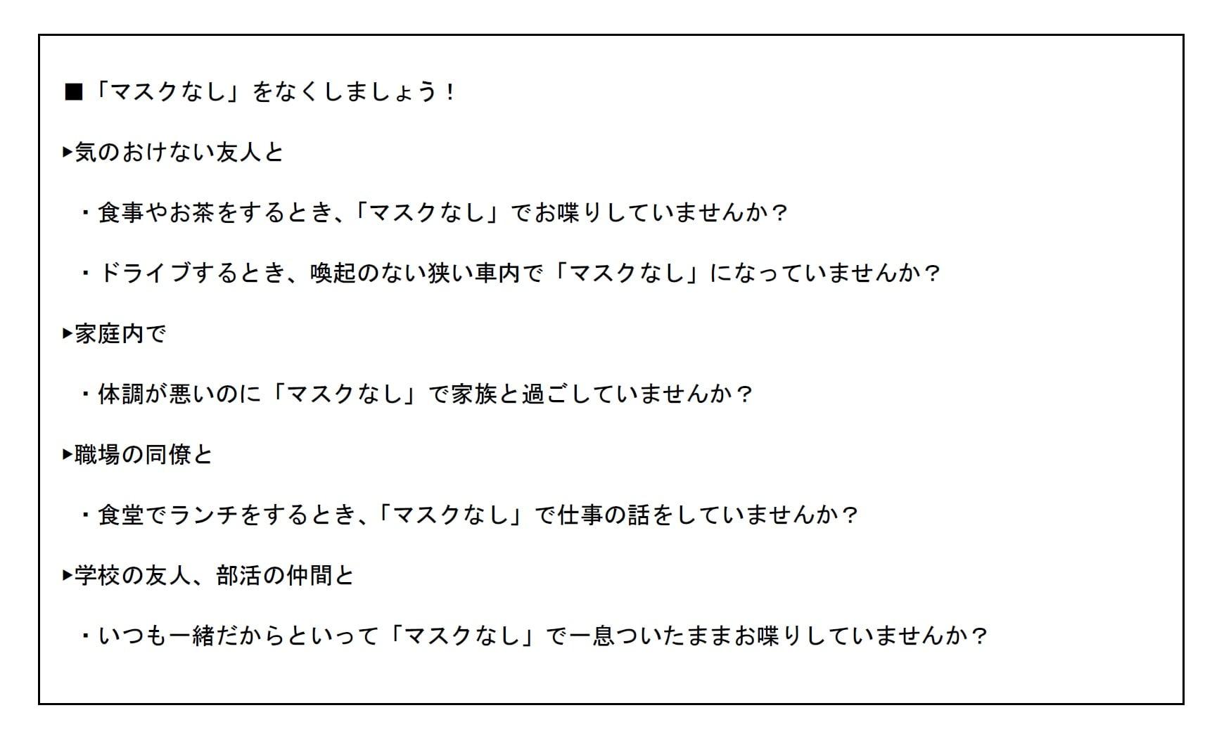 茨城県まん延防止警戒期間が解除されますpage-visual 茨城県まん延防止警戒期間が解除されますビジュアル