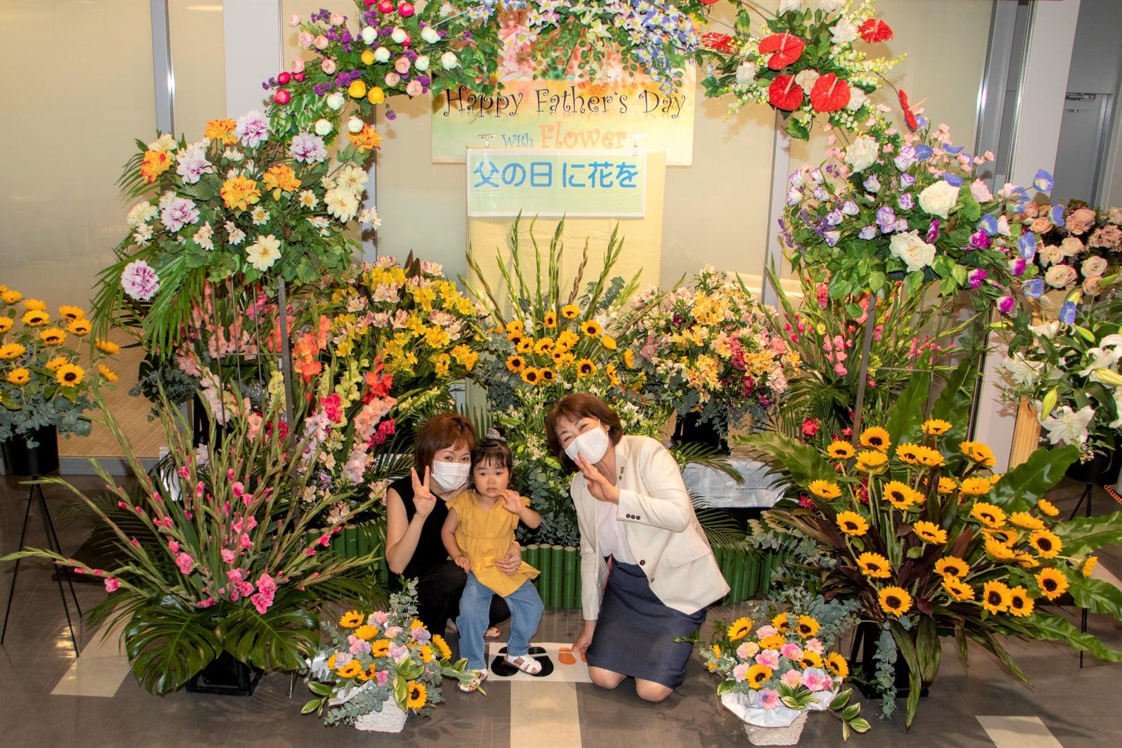 「父の日の花のプレゼント」について嬉しいお声をいただきましたpage-visual 「父の日の花のプレゼント」について嬉しいお声をいただきましたビジュアル