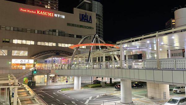 「茨城県認知症を知る月間」に合わせ、オレンジライトアップを実施中です!page-visual 「茨城県認知症を知る月間」に合わせ、オレンジライトアップを実施中です!ビジュアル